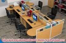 Báo giá vách ngăn văn phòng Đức Khang tại Hà Nội năm 2019
